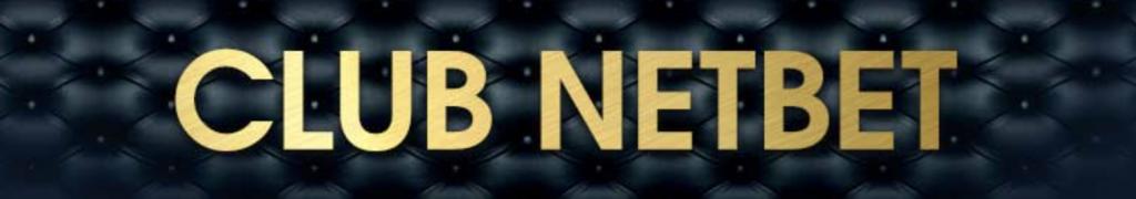 Club Netbet – Le meilleur programme de fidélité ?