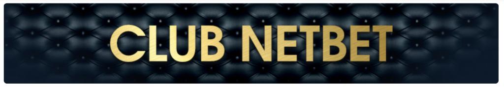 200€ de Bonus gratuits chez Netbet – Notre avis sur le bonus de bienvenue et les promos
